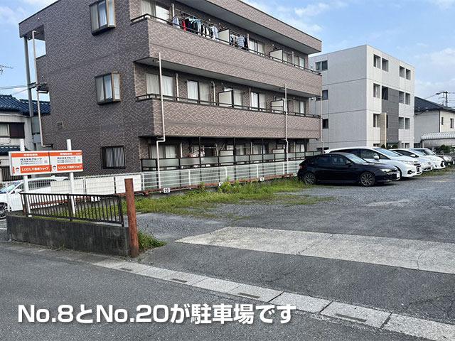 さいたま市北区 日進の美容室・美容院nitoro(ニトロ) 駐車場までの道順04