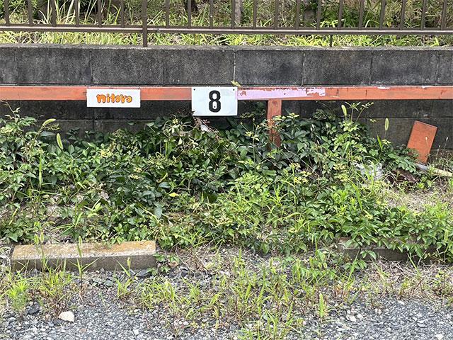 さいたま市北区 日進の美容室・美容院nitoro(ニトロ) 駐車場までの道順03